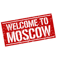 Welcome to moscow stamp vector