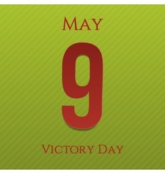 Victory day may 9th greeting banner vector