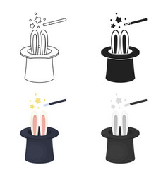 magical hat icon in cartoon style isolated on vector image