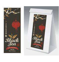 Paper packaging with label for black tea vector