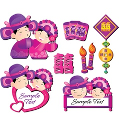 Chinese wedding cartoons vector