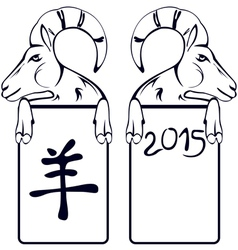 Goat year vector image vector image