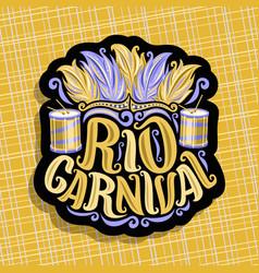 Logo for rio carnival vector