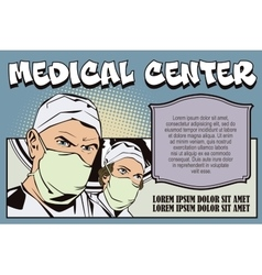 The doctors in the operating room vector