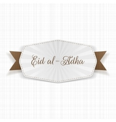 Eid al-adha label with text vector