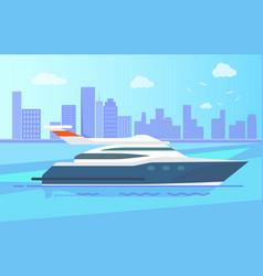 Luxurious modern yacht stand near long coastline vector