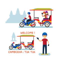 cambodia tuk tuk service for tourist angkor wat vector image