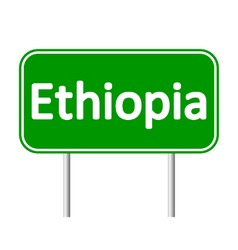Ethiopia road sign vector