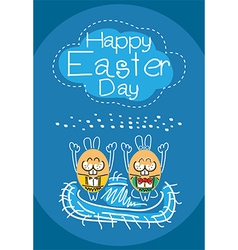Happy easter day rabbit vector