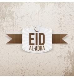 Eid al-adha festive white emblem vector