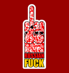 russian provocative emblem hand shows bully vector image vector image