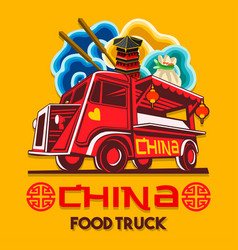 Food truck chinese china fast delivery service vector