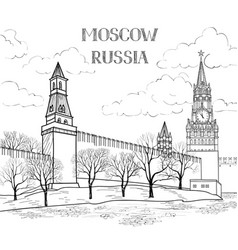 red square moscow russian cityscape travel russia vector image