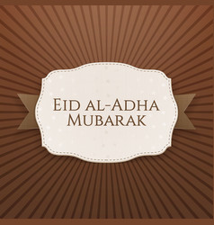 Eid al-adha mubarak greeting badge vector