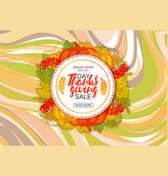happy thanksgiving sale round banner sticker tag vector image vector image