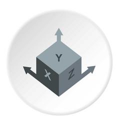 Area or size dimension icon circle vector