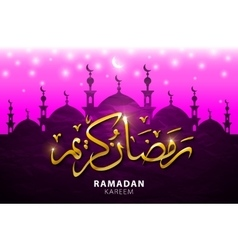 Ramadan kareem greeting card with silhouette of vector