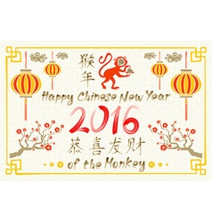 Horizontal banners set with hand drawn chinese new vector