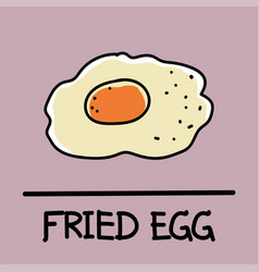 fried egg hand-drawn style vector image