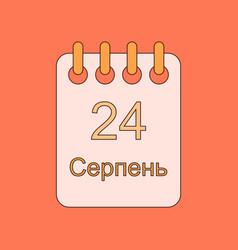 Flat icon on background calendar ukraines vector