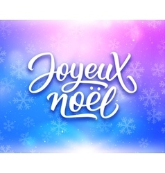 Joyeux Noel lettering Merry Christmas on french vector image vector image
