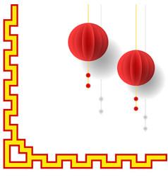 Decorative festive paper balls vector