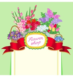 Flower shop green price vector