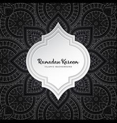 Islamic background vector