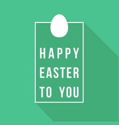 Happy easter greeting card quote design vector