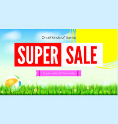 sale an all kinds of items summer hot discounts vector image vector image
