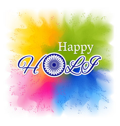 Abstract colorful background holi festival vector