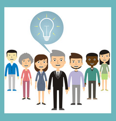 leadership concept - different ideas from the vector image vector image