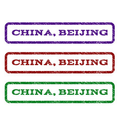 china beijing watermark stamp vector image