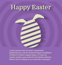 Happy easter gift card template vector