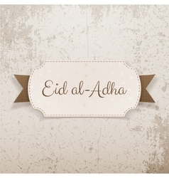 Eid al-Adha Text on festive Emblem vector image