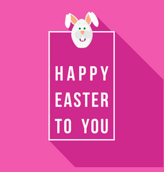 Fun happy easter rabbit greeting card design vector