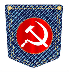 russian denim pocket vector image