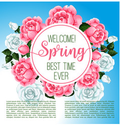 Spring flower frame for greeting card design vector