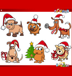 Cartoon dog characters on christmas set vector