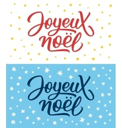 Joyeux Noel lettering Merry Christmas on french vector image