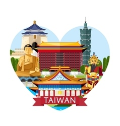 Taiwan travel concept with famous attractions vector