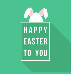 Rabbit ears greeting card design for happy easter vector