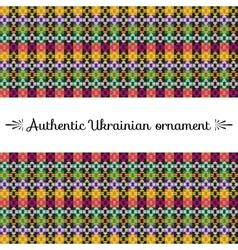 Authentic Ukrainian ornament vector image vector image