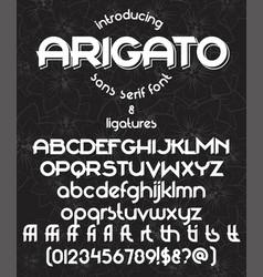 arigato typeface vector image vector image