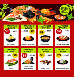 lunch menu templates for japanese cuisine vector image