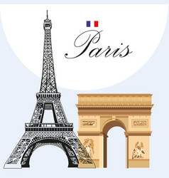 Eiffel tower and triumphal arch vector