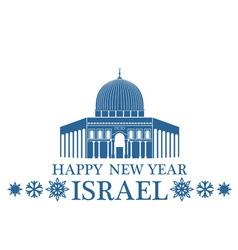 Happy new year israel vector