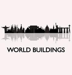 world skyline vector image