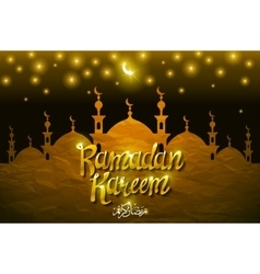 Arabic calligraphy ramadan kareem with islamic vector