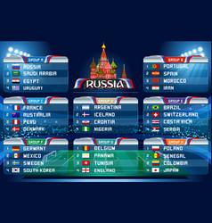 Football world championship groups vector